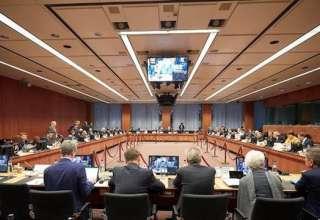 eurogruppo-min.jpg